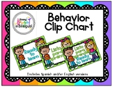 Behavior Clip Chart - English and Spanish versions