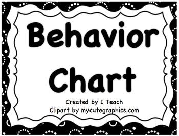 Behavior Clip Chart- Retro Black & White