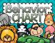 Behavior Clip Chart Jungle Safari Theme