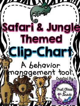 Behavior Clip-Chart (Zebra/Safari/Jungle Theme)
