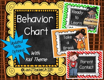 Behavior Clip Chart with Kids Theme & MORE!