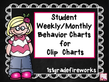 Behavior Clip Chart...Student Forms