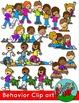 Behavior / Classroom Rules Clip art