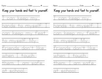 Behavior Essays (K-2)