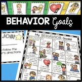 Behavior Goals and Awards - Social Skills and Classroom Ru
