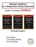 Behavior Guidance for  Respectful, Caring Classroom Grade 1 - 2 BUNDLE