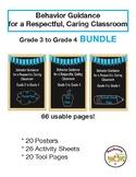 Behavior Guidance for a Respectul, Caring Classroom Grade 3 - 4 BUNDLE