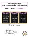 Behavior Guidance for a Respectul, Caring Classroom Grade 5 - 7 BUNDLE