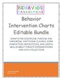 Behavior Intervention Charts- Growing Bundle