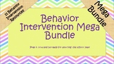Behavior Intervention Mega Bundle!- Save by 15 bucks by bundling!