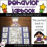 Behavior Lapbook | Back to School | Editable