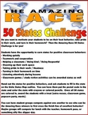 Behavior Management: Amazing Race 50 States Class Challenge