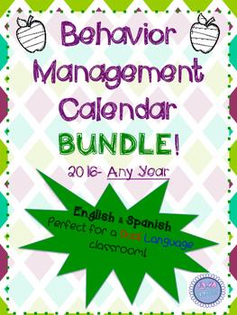 Behavior Management Calendar for ANY school year BUNDLE! (English and Spanish!)