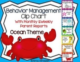 Behavior Management Clip Chart Ocean Theme with Parent Reports