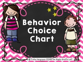 Behavior Management Clip Choices