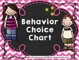 Behavior Management Clip Choices