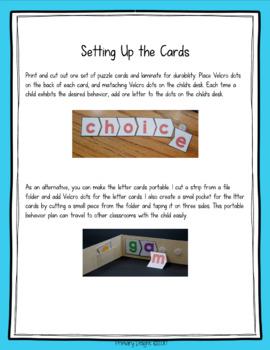 Behavior Management: Earn a Break Cards
