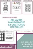 Behavior Management (Home) & Functional Life Skills