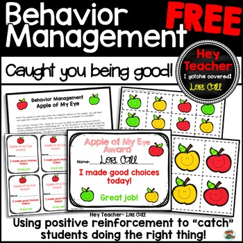 """Behavior Management Incentive Free """"Caught You Being Good!"""""""
