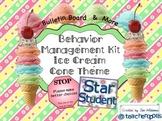 Behavior Management Kit - Ice Cream Cone Theme (Banner, Bulletin Board, & More)