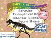 Behavior Management Kit with a Dinosaur Fossil Bulletin Board Theme