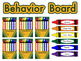 Behavior Management Reward Chart