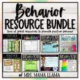 Behavior Management & SEL Tools Bundle