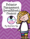 Behavior Management Spreadsheets Freebie