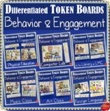 Behavior Management System BUNDLE for Individual Students