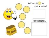 Behavior Management: Token Board Coin Chart