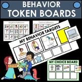 Behavior Management Visual Token Economy. Autism ADHD Speech