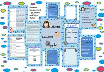 Behavior Management poster Set with forms and rewards