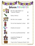 Behavior PBIS Rewards Menu - FREEBIE