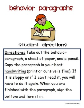 Behavior Paragraphs Packet (A Great Classroom Management Tool!)