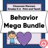 Classroom Manners Behavior Plans Bundle K-6
