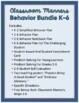 Behavior Plans Classroom Manners Bundle K-6