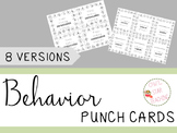 Behavior Punch Cards- Classroom Management