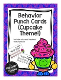 Behavior Punch Cards (Cupcake Theme)