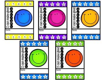Behavior Punch Cards {Smiley Face Theme}