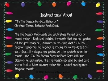 """Behavior Punch Cards (""""Tis The Season For Good Behavior"""")"""