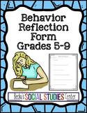 Behavior Reflection Form - A Classroom Management Tool