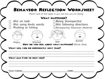 Behavior Reflection Worksheets (2)