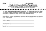Behavior Reflection Writing Assignment
