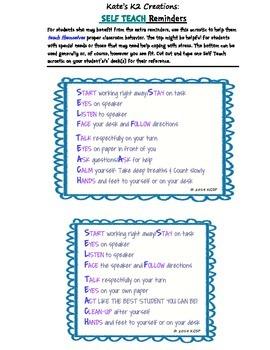 Behavior Reminders- S.E.L.F. T.E.A.C.H. Desk Sign