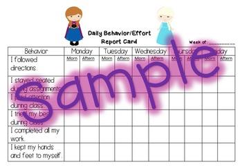 Behavior Report Card - Frozen
