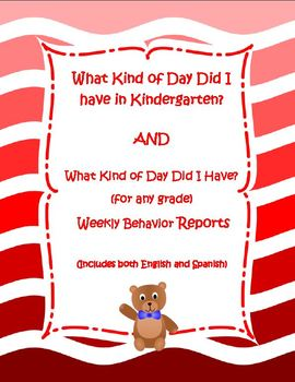 Behavior Reports in English and Spanish