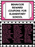 Behavior Reward Coupons