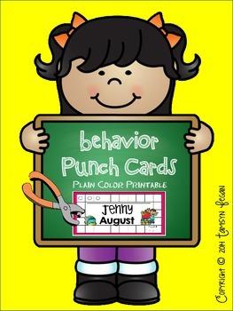 Behavior / Reward Punch Card (PLAIN COLOR)