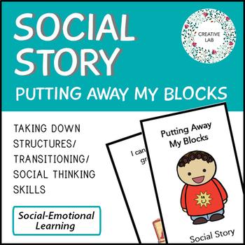 Behavior Social Story - Transitioning (Freebie)