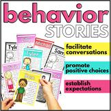 Behavior Management | Behavior Stories | Setting Classroom